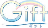Giftロゴ